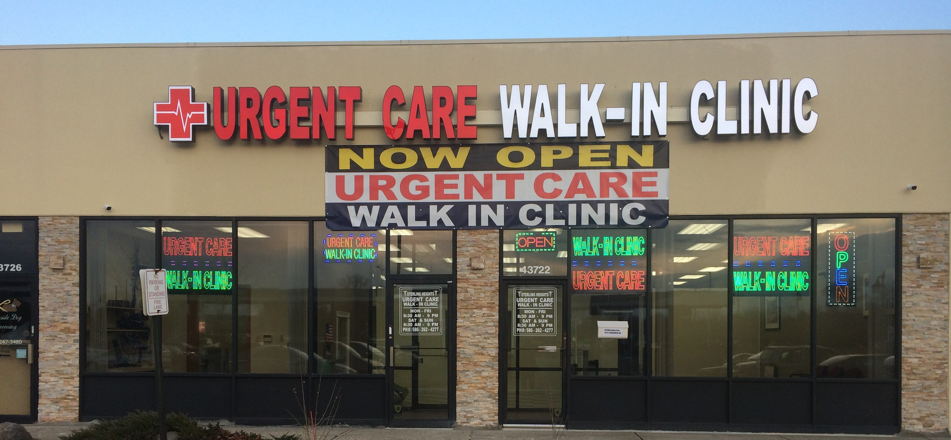 Doctors Urgent Care Walk-in Clinic - Sterling Heights reviews | 43722 Schoenherr Rd - Sterling Heights MI